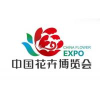 2020中国北京国际花卉园艺博览会备受瞩目