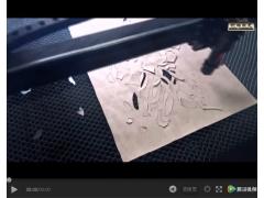皮革激光切割机