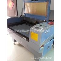 金属工艺品礼品激光切割机/新型自动送料/省料/操作更顺利