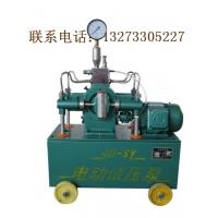 电动试压泵生产厂家安装过程
