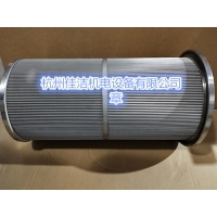 2-5685-0245-99汽轮机过滤器runhua油滤芯