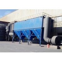 河北唐山MC型脉冲布袋除尘器九州环保工业粉尘处理设备