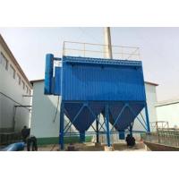江西吉安水泥厂袋式除尘器九州环保布袋除尘设备