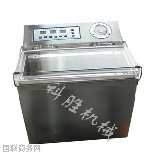 22_茶叶真空包装机