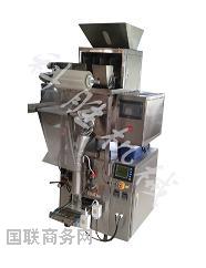 28_320型自动称重包装机