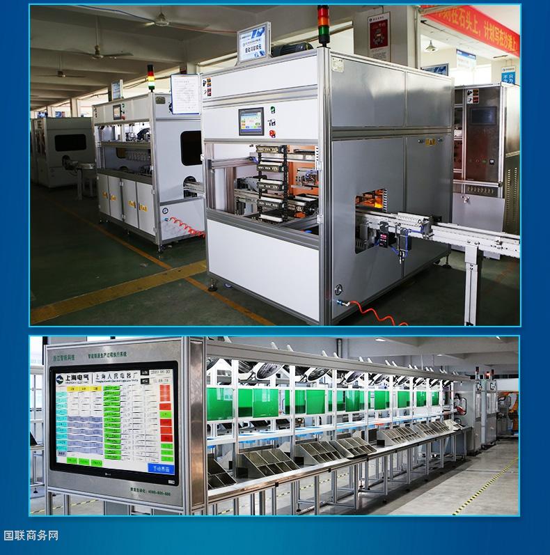 MCB断路器自动循环冷却塔设备_03