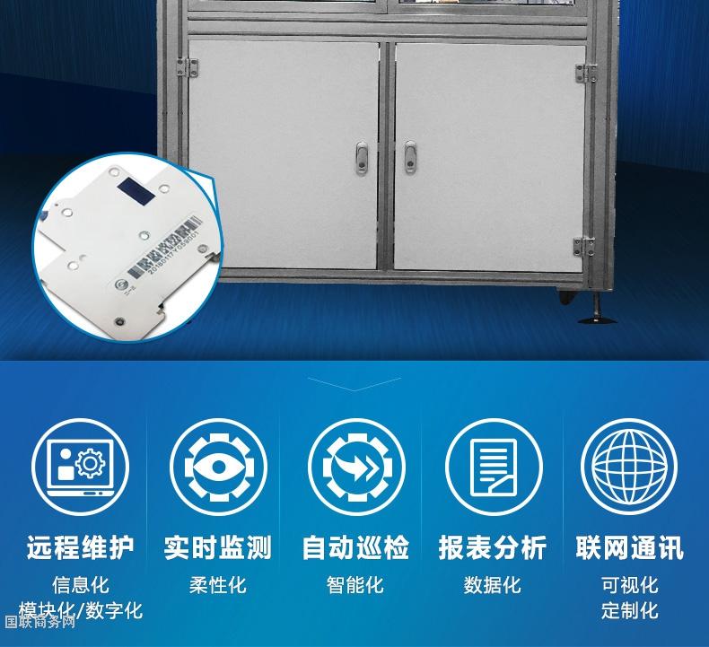 MCB断路器自动铆接设备_07