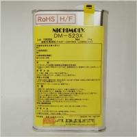 高价大量求购回收润滑油DM-523X HP-300