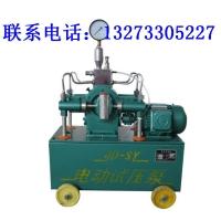 4d电动试压泵的广泛应用