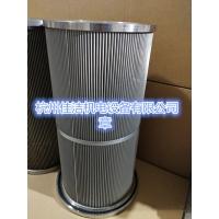 汽轮机厂小机调节油滤芯2-5685-0154-99