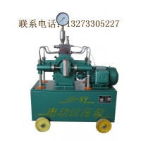 试压泵的生产与使用技术原理介绍