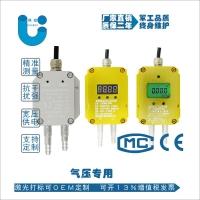 微差压压力传感器,气体差压变送器