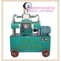 鸿源试压泵设备先进 性能稳定