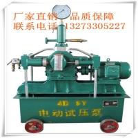 鸿源电动试压泵基本操作原则概述