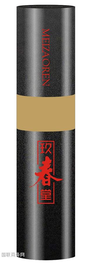 延时喷剂品牌玖春堂入驻了国联品牌网