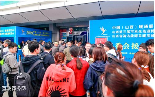 2021山西(太原)暖通展览会 2021中国(山西)清洁供暖博览会