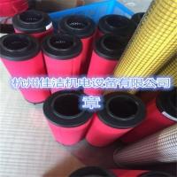 JD-150Q过滤器滤芯