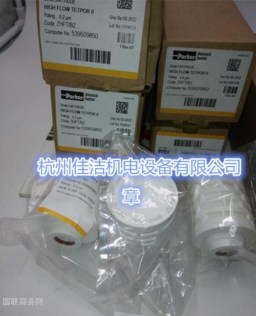 DH除菌滤芯 (1)_副本