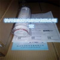 多明尼克除菌滤芯ZCHB-AZ
