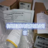 多明尼克汉德除菌滤芯ZCHP-3T