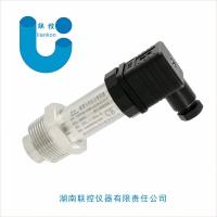泥浆专用压力传感器平膜压力变送器