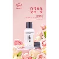香爵正品 护肤美容 烟铣安千倍玻尿酸 护肤品